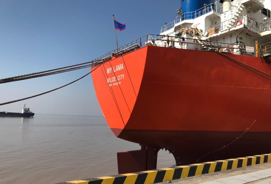 Fleet - Janchart Shipping A/S